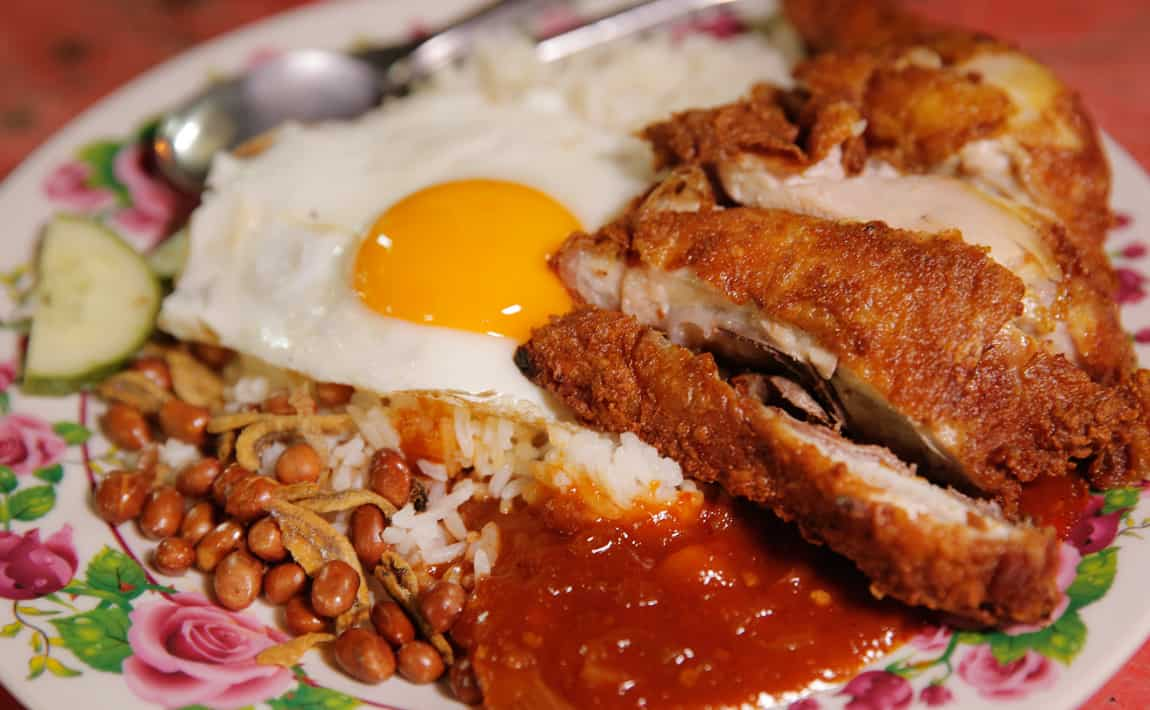 Nasi Lemak In KL: Big Tree Head Mamak