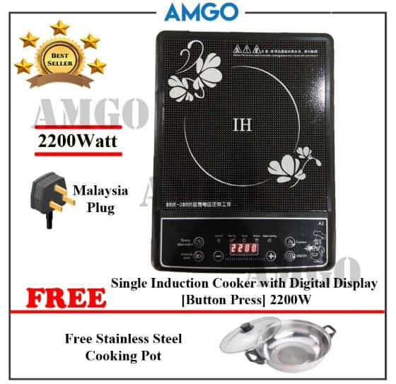 AMGO Induction Cooker Malaysia